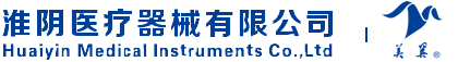 Huaiyin Medical Instruments