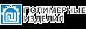 Казанские полимерные изделия